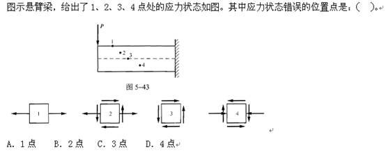 2015年电气工程师考试基础知识每日一练(2月24日)