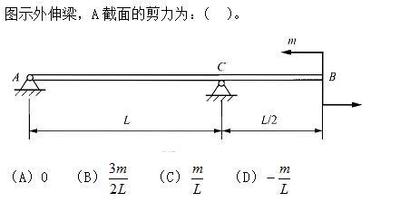 2015年电气工程师考试基础知识每日一练(1月13日)