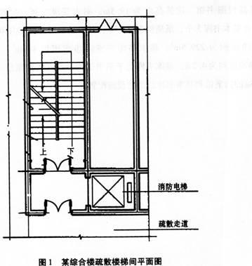 第六层东半部为混凝土框架结构,西半部为钢结构违章搭建.