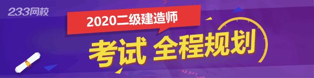 https://m.233.com/jzs2/zhuanti/kaoshigh/