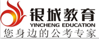 益阳银城教育培训网