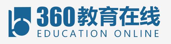 360教育在线