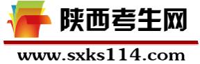 陕西考生网-职业资格网校学习平台