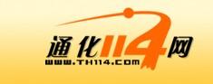 通化114网教育