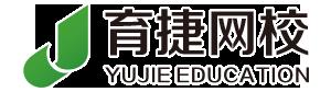 深圳育捷教育培训有限公司